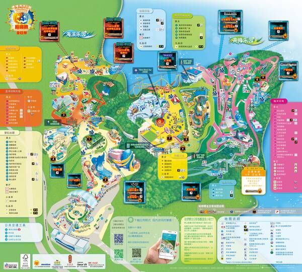 2,园区地图,也可以前往香港海洋公园官方网站查看放大版,便于规划行程