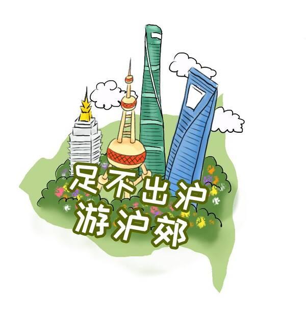 这份手绘地图今天刷遍了上海人朋友圈!上海50个休闲好