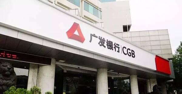 广发银行助力民营企业安心谋发展