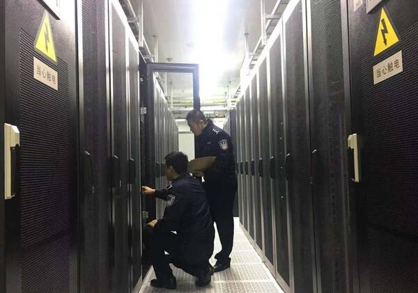 《公安机关互联网安全监督检查规定》本月起施行