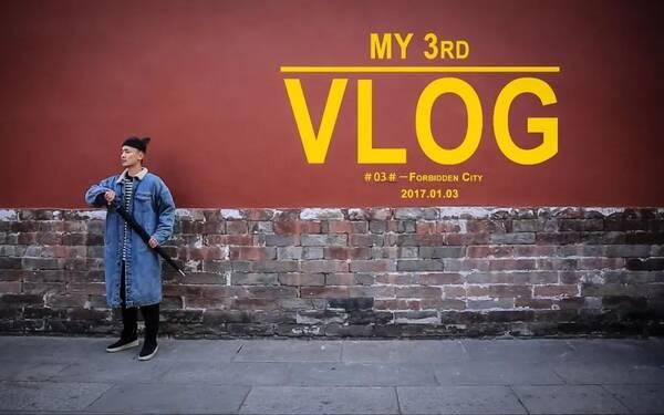 抖音新威胁,腾讯力捧yoo视频,Vlog将成为短视