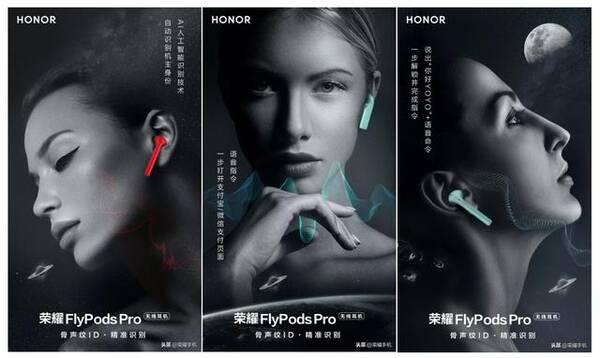 入手华为mate20 pro怎能少了这个配件,荣耀flypods耳机是最佳搭档图片