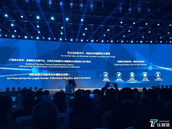 蚂蚁金服董事长兼CEO井贤栋在2018年乌镇互联网大会上做主体演讲