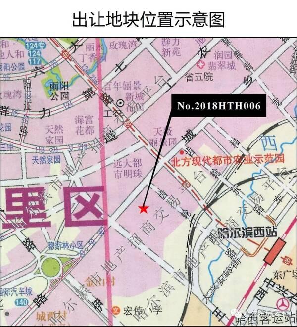 道里区规划图