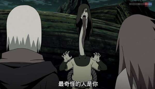 火影忍者大蛇丸被洗白后性格大变?都可以做成表情包了!图片
