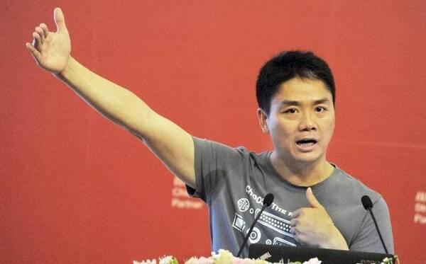 马云退休前的最大对手:3年击败京东老板赚走950亿,将图片