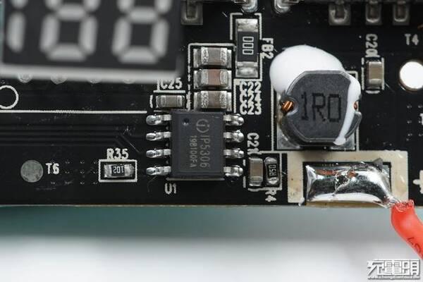 电源芯片使用的是英集芯ip5306,这是一颗高集成度的移动电源soc.