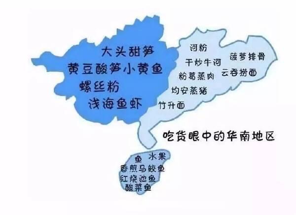 """老外自制""""世界美食地图""""中国人看了都要沉默"""