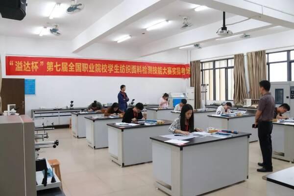 高职院校教学改革_赛事促进了高职院校纺织专业教学改革发展,工学结合人才培养模式改革