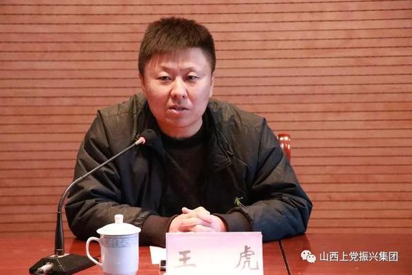 长治市农委科教科科长王虎强调培训纪律