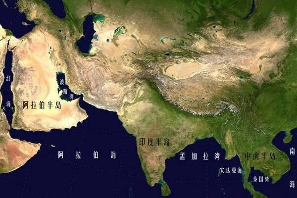 世界上面积最大的三大半岛:阿拉伯半岛,印度半岛和