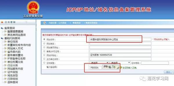 中美军医针灸交流活动在上海落幕