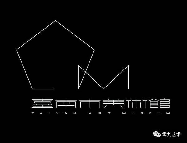发布全新logo 【083 标志灵感】绿地,高洁丝.