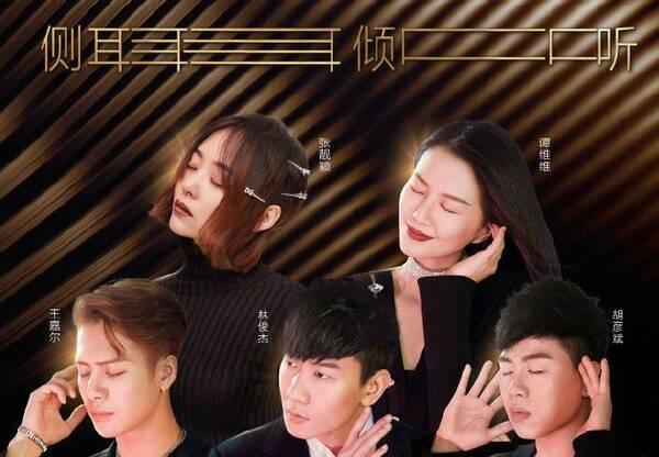 2018年10月26日,继两季《梦想的声音》拉下帷幕后,第三季《梦想的声音