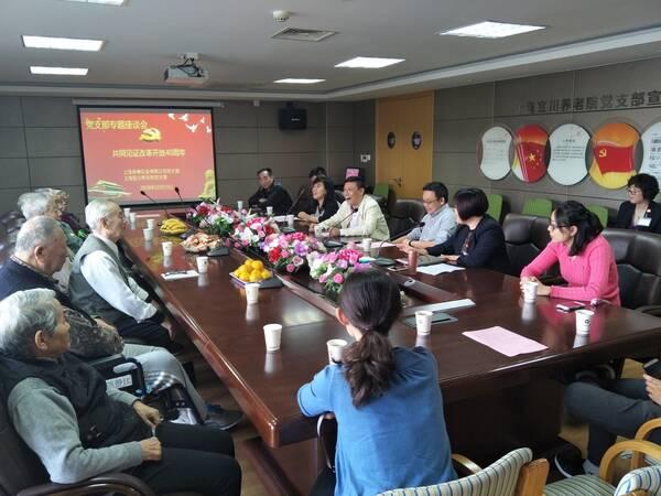 上海养老院招聘�y�k_上海宜川养老院:老党员眼中的改革开放40年!