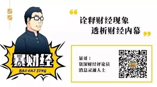 id:icaijing123