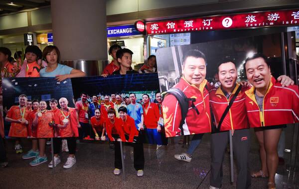 北京时间2016年8月20日,中国乒乓球队部分成员回京,粉丝热情接机。