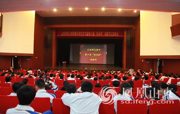"""4月6日,山东师大附中第十届""""校长杯""""戏剧节汇演在历山剧院开幕。"""