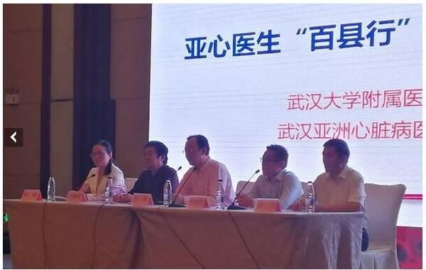 """积极响应国家政策号召,把工作做在基层。5月4日,""""2017·亚心医生百县行""""活动走进漯河市中心医院。"""