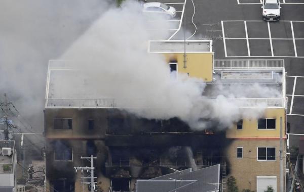 [日本消防厅确认33死36伤]