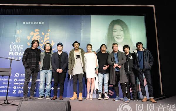 """内地独立唱作人、校园民谣唯一女声叶蓓,在暌违歌坛九年之后,于11月13日在北京发布新专辑《流浪途中爱上你》。与大家共同分享叶蓓创作该专辑的心路历程,及""""消失""""九年间的心灵成长。"""