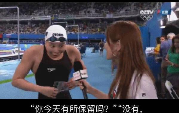 女子100仰半决赛中,中国选手傅园慧以58秒95的好成绩获第三,晋级决赛!她可能是这届奥运会第一个还没开始决赛就出名的中国运动员了。