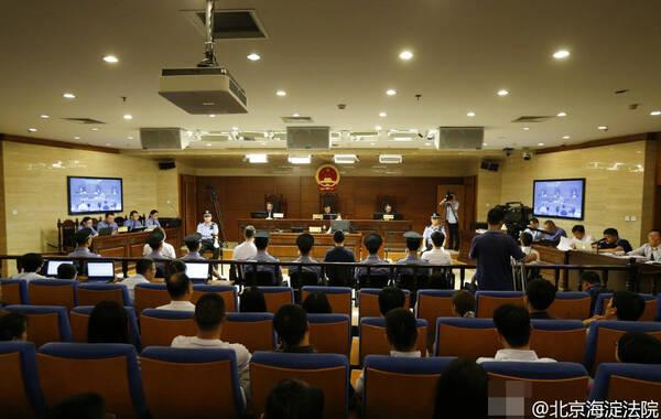9月9日报道,快播涉传播淫秽物品案日在海淀法院开庭审理。快播公司、王欣、张克东、牛文举均表示认罪悔罪。吴铭表示快播公司犯罪成立。