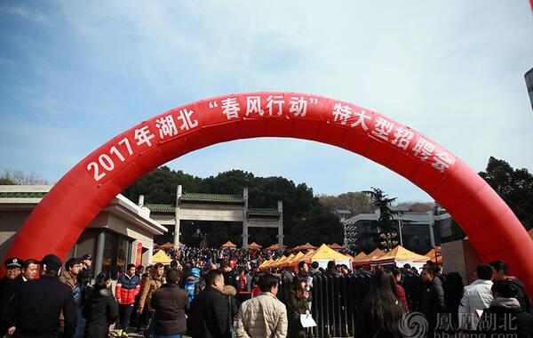 """2月11日,湖北省特大型""""春风行动""""招聘会,在纳杰人才广场举行,1100家企业入场招聘,现场提供6万余职位。求职大学生首选武汉就业,多家企业普工薪资上涨500元。"""