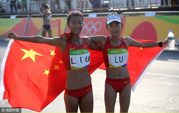 北京时间8月20日凌晨,里约奥运会女子20公里竞走比赛的最后30米,此前落后的刘虹一个漂亮内切后来居上,1小时28分35秒,刘虹领先2秒惊险夺冠,墨西哥选手冈萨雷斯排名第二,吕秀芝拿到铜牌。
