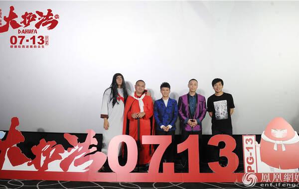 """近日,将于7月13日上映的动画电影《大护法》在上海举办""""护你周荃""""推广曲发布会,歌手戴荃、周深出席活动。"""