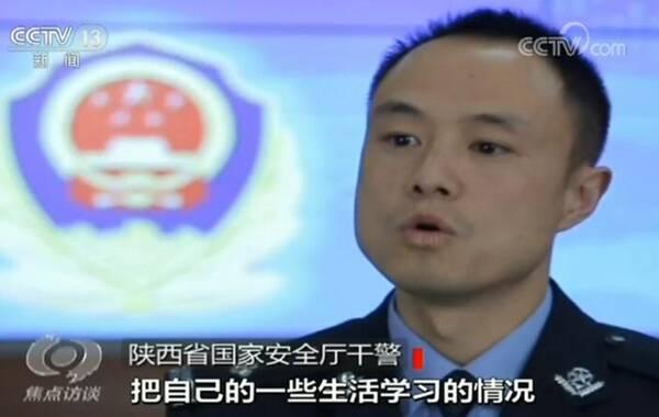 9月15日,央视新闻播出《焦点访谈》关于台湾间谍案的专题报道。