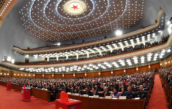 中华人民共和国宪法修正案通过
