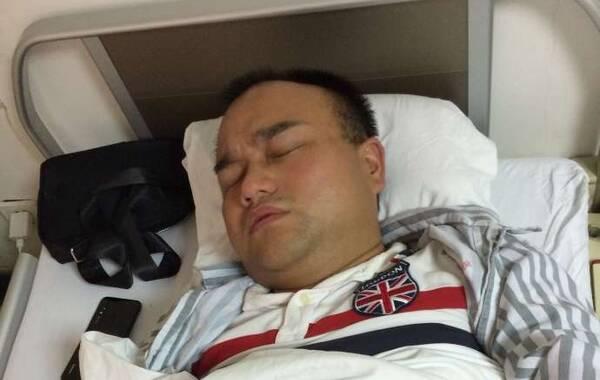 吐槽鸿茅药酒被跨省抓捕的医生 突发精神疾病入院