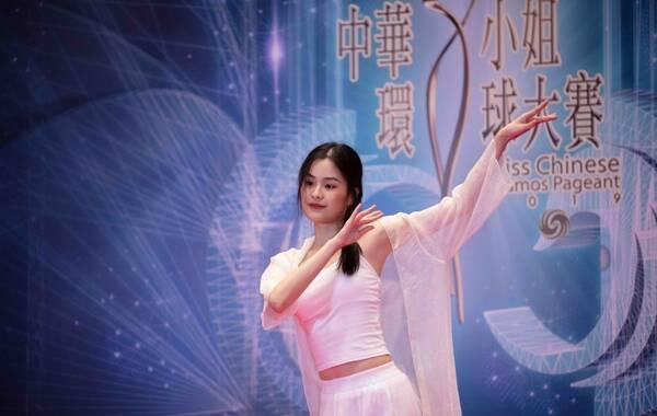 8月11日下午,2019中华小姐环球大赛广州赛区复赛于在广州长隆酒店举行。