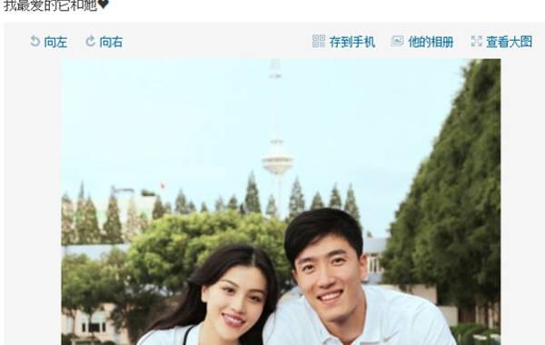 """北京时间9月9日,刘翔在微博上发布新婚妻子照片。在微博里,他发布了和新婚妻子趴在跨栏上的照片,并且附注说:""""我最爱的它和她。"""""""
