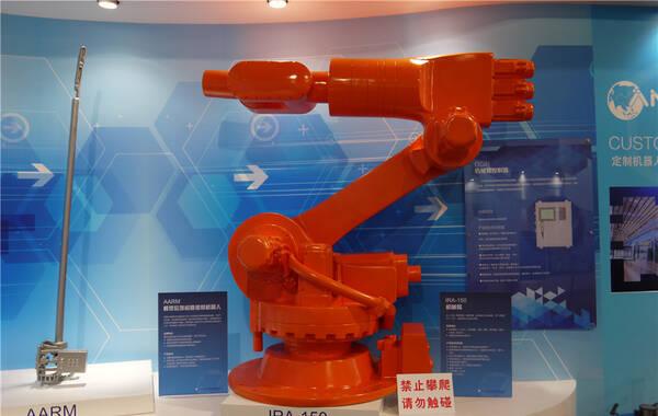 """安泽智能机器人航天飞机机械臂(""""加拿大臂"""")"""
