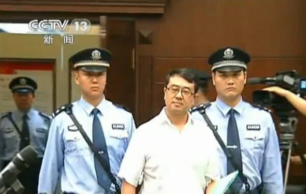 2012年9月17日、18日,四川省成都市中级人民法院一审开庭审理了重庆市原副市长、公安局原局长王立军徇私枉法、叛逃、滥用职权、受贿案。