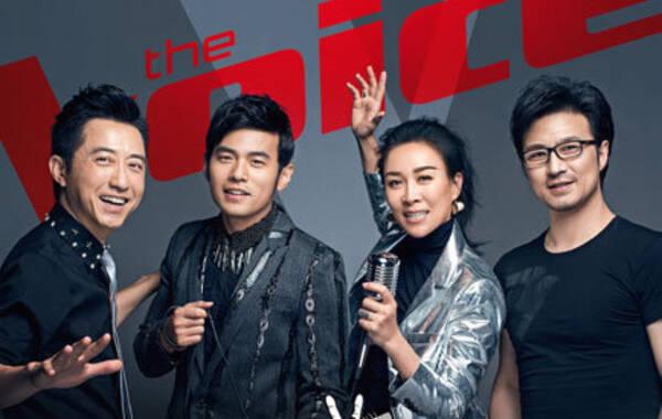 日前,《中国好声音》与某杂志联手,打造新一季节目海报造型,这也是四季以来首次四位导师合体拍摄海报,造型、时尚感更强。