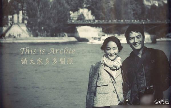 """5月8日凌晨1点20分左右,周迅工作室官方微博""""i周迅""""微博发布周迅与男友高圣远的合影照,并附有文字介绍:""""This is Archie,请大家多多关照"""",正式公布恋情。照片中周迅与男友站在河边,甜蜜相依。据悉,该照片5月4日拍摄于巴黎,随后周迅5月6日从巴黎回到了北京。此外该微博更是附上介绍周迅男友的链接,据悉他叫高圣远,是美国华裔电影演员。 据了解,周迅男友高圣远是美国华裔电影演员,1969年底出生于美国首都华盛顿市,成长于美国弗吉尼亚州。于93年搬至洛"""