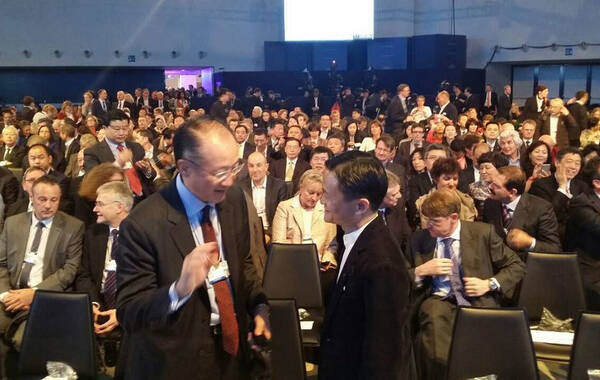 马云和世界银行行长金墉交谈。