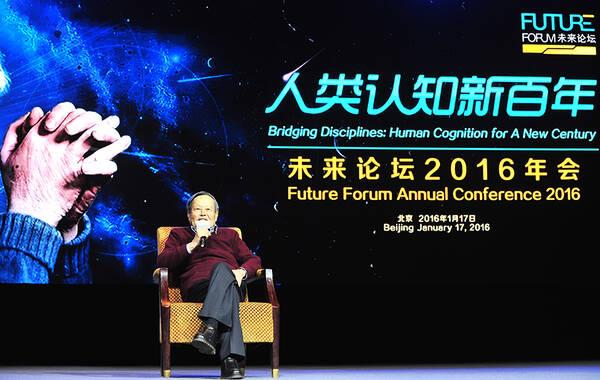 杨振宁为未来科学大奖致辞。未来论坛发起人兼秘书长武红现场透露,共设两个奖项,单项奖金高达100万美金,媲美诺贝尔奖。