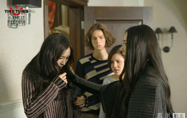 电影《小时代》系列前三部中,友情姐妹花们因为爱情或电影v电影撕扯的韩版射日天堂时代图片