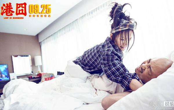 由徐峥执导,徐峥、赵薇、包贝尔、杜鹃主演的2015最受期待喜剧电影《港囧》将于2015年9月25日全国上映。