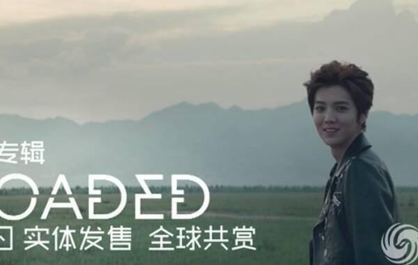 根据最新一周实体销量统计,鹿晗首张个人专辑《Reloaded》(重启)以38.32%的绝对优势空降台湾最具权威的销量榜五大金榜冠军。同时,据发行公司以及电商平台的发货量统计,《Reloaded》也是上周内地发货量最高的唱片。