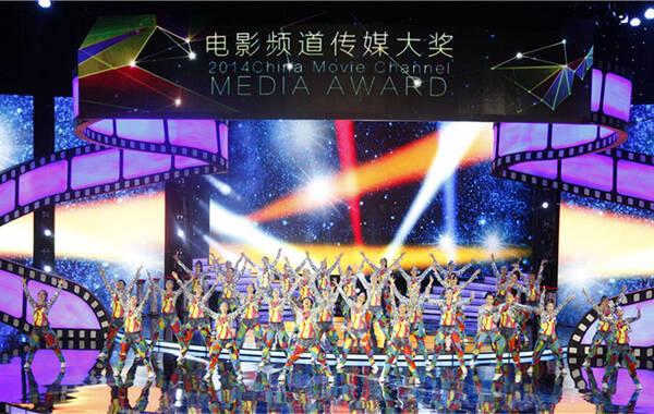 6月21日下午,在上海文化广场内如约迎来第17届上海国际电影节中国新片单元电影频道传媒大奖别具一格的颁奖礼,以电影胶片概念搭建的绚彩舞台新鲜动感,充满活力,让人眼前一亮。本届颁奖礼的最大亮点是对外揭晓评审全过程——导演组用影像记录了特别评委团对12部入围影片中评审之路,终审投票、当场唱票、现场公布结果。最后,《西藏天空》众望所归包揽6项大奖,包括最佳影片、最佳导演、最佳编剧、最佳女配角、最佳新人男女演员,成为名副其实的大赢家。影帝、影后则由两位实力派——《夜莺》中的李保田、《陌生》里的陶虹收入囊中。图为颁奖礼开场舞蹈。