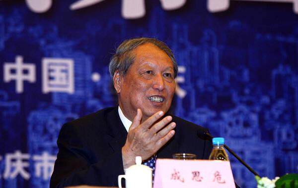 7月12日凌晨,著名经济学家成思危与世长辞,享年80岁。图为2009年10月15日,世界中文报业协会年会第42届年会在重庆举行。第十届全国人大常委会副委员长成思危。