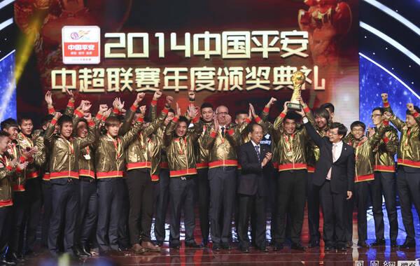 2014年11月6日,北京清华大学,2014中超年度颁奖典礼举行。最终埃尔克森不仅拿到了最佳射手的奖项,也力压郑智和德扬获得本赛季联赛最佳运动员的称号;国安主帅曼萨诺获得最佳教练的奖项;鲁能新星刘彬彬获得最佳新人奖;广州恒大队捧起火神杯。