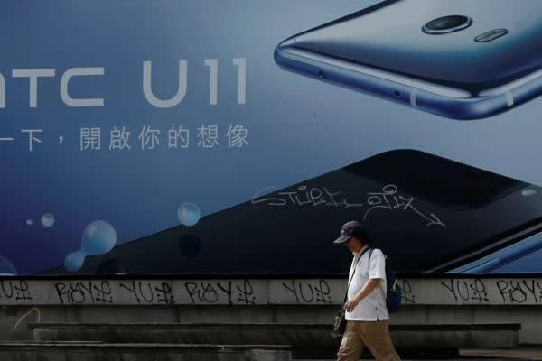 没落的台湾科技品牌:在内地对手逼迫下谋求自救