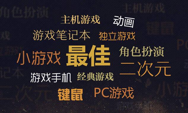 金鸾奖评选·凤凰网友2018年度热推大赏