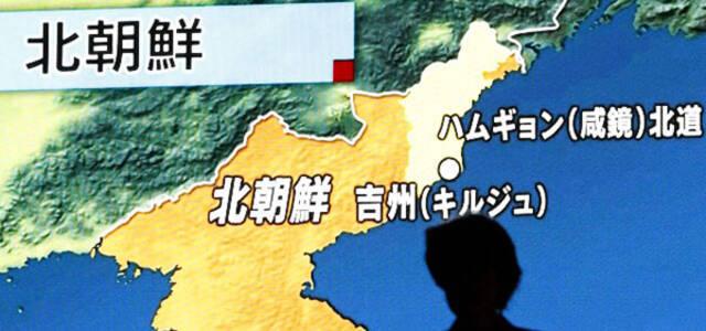 与世界对话| 朝鲜再投导弹过境日本,民众不淡定了